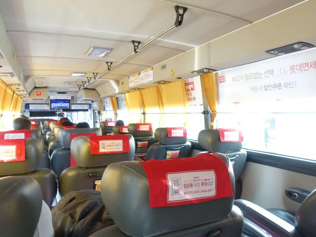 金浦空港 明洞 バス リムジンバス 空港バス 乗り方 6001 6015 6021 車内